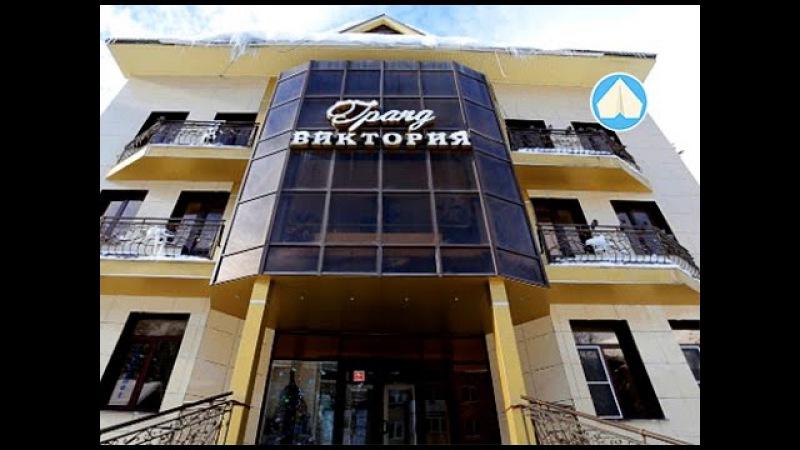Домбай Отель Гранд Виктория