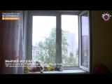 Мегаполис - Выпал из окна - Нижневартовскии