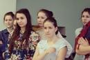 Ксения Довыденко фотография #19
