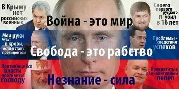 Путин обвинил Запад в поощрении исламских радикальных группировок - Цензор.НЕТ 3387