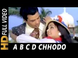 A B C D Chhodo Lata Mangeshkar Raja Jani 1972 Songs Dharmendra, Hema Malini, Premnath