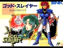 Crystalis/God Slayer - Haruka Tenkuu no Sonata [NES/Famicom] (1990). Стрим 2