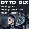 """Otto Dix. Урал. Тур """"Анимус"""""""