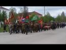 100 лет Погран войскам Лысьва 28.05.18