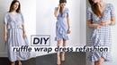 DIY Wrap Dress Refashion aka perfect bridesmaid dress