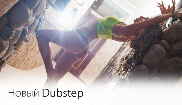 Bass Drop Dubstep для android - PDAlife ru