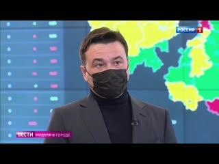 Обращение Губернатора МО Воробьева А.Ю. об отмене пропускного режима