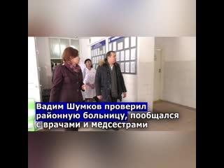 Проверка Лебежьевского района