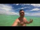 Остров Саона Рай на Земле! Доминиканская Республика