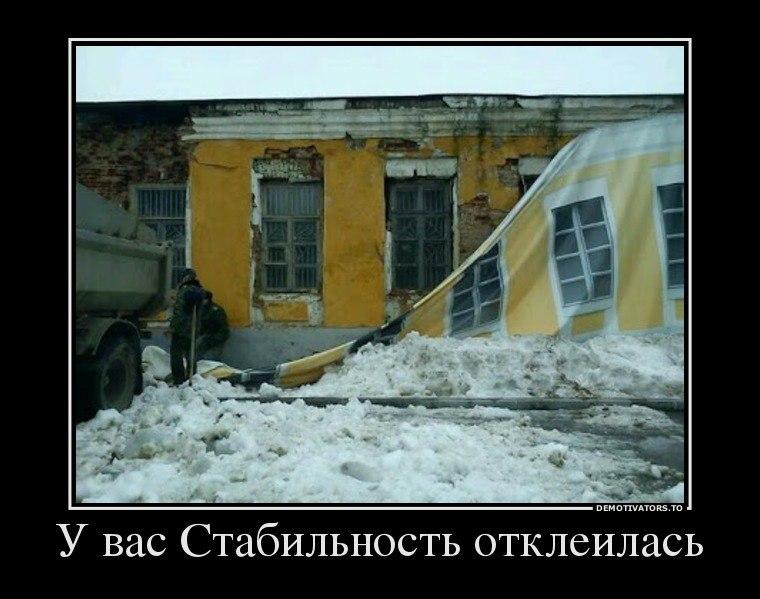 Носарев александр анатольевич тюмень фото всем каналам