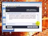 Активируем AVG Internet Secutiry 2014 бесплатно на год