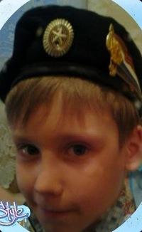Миша Князьев, 5 июля 1998, Мелеуз, id183354605