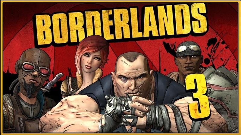 Borderlands ★3 Штурм бункера Кооп