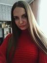 Ангелина Криштоп