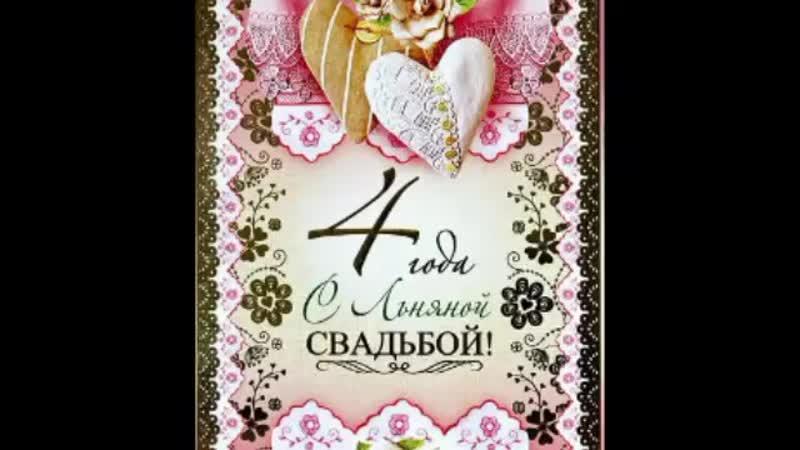 свадьба_абашиных_SD.mp4
