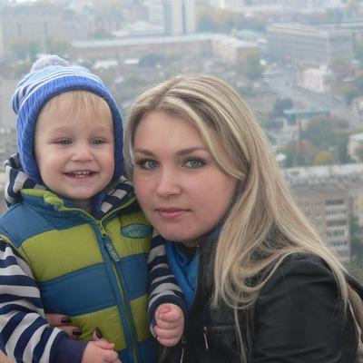 Наталья Ищук, 31 мая , Саратов, id100676456