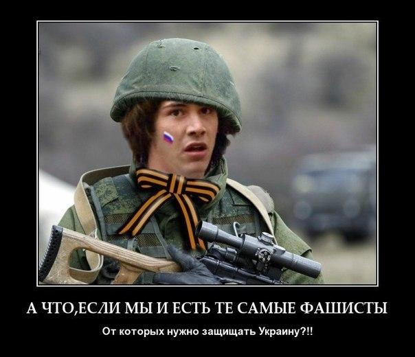 """""""Вас сожжем, а директора повесим"""": террористы хотят сорвать выборы в Артемовске - Цензор.НЕТ 1079"""