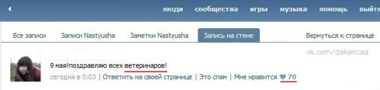http://cs411317.userapi.com/v411317627/5a9a/blZB8I49Wk0.jpg