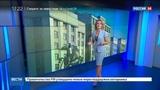 Новости на Россия 24 В сенаторы назвали ужесточение правил въезда на Украину