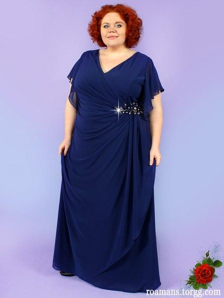 Купить Вечернее Платье 64 Размера