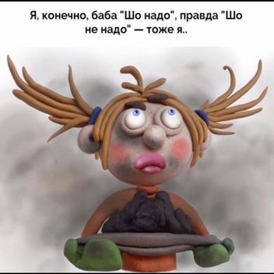 Юлия Коргина