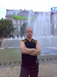 Олег Волков, 1 сентября , Харьков, id156119880