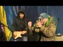 Гурт Гринджоли зі своїм помаранчевим хітом 'Разом нас багато' на Євромайдані