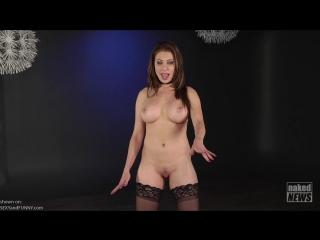 Erika Jordan Naked Host