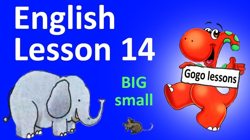 English Lesson 14 - Theyre big. Adjectives. Phonics TH sound.