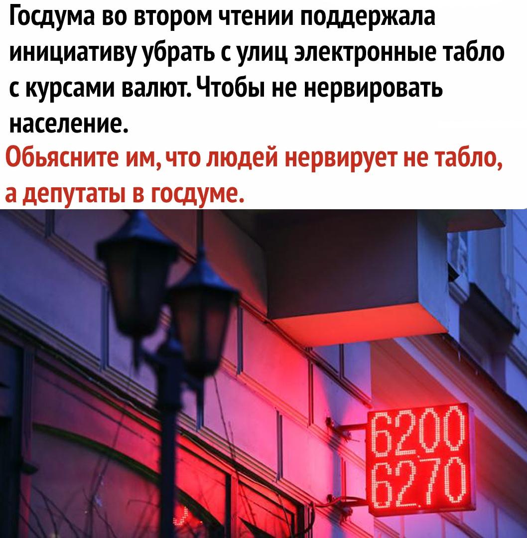 https://pp.userapi.com/c848616/v848616252/ce70a/D-kwxlB5LeU.jpg