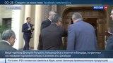Новости на Россия 24 Визит Дмитрия Рогозина в Ирак итоги первого дня
