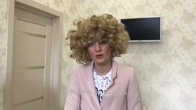 С самого раннего детства слышала от парикмахеров одно и тоже О , Кристина, у тебя 2 макушки ! 2 раза замуж выйдешь!