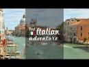 Best Italian adventure 2017