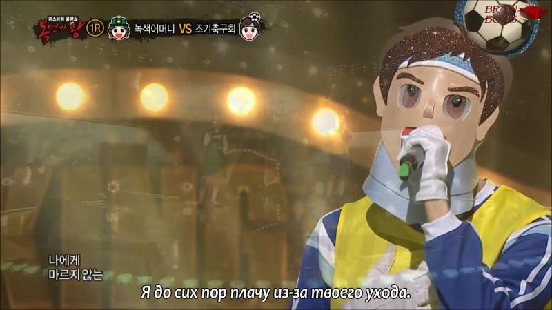 RUS SUB Yoo Youngjae Rain 171126 King Of Masked Singer