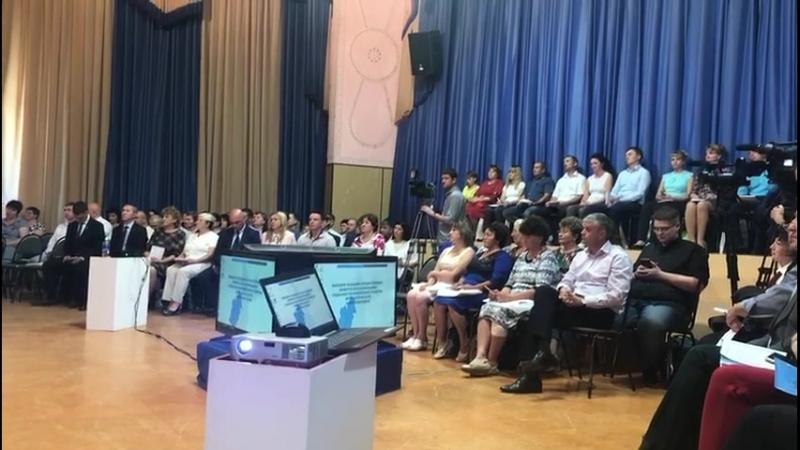 Заседание Государственного комитета по планированию соц-эконом развития Иркутской области в Братске