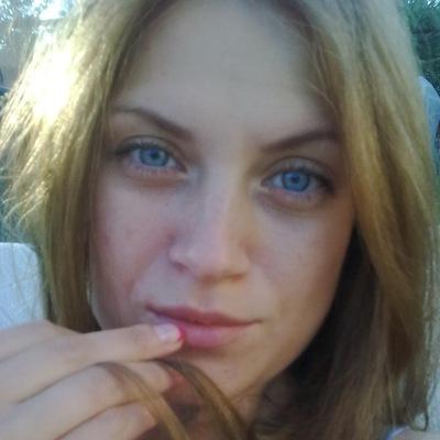 Ольга Еганян, 21 сентября , Казань, id198817028
