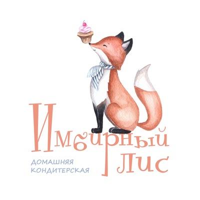 Юлия Чипига