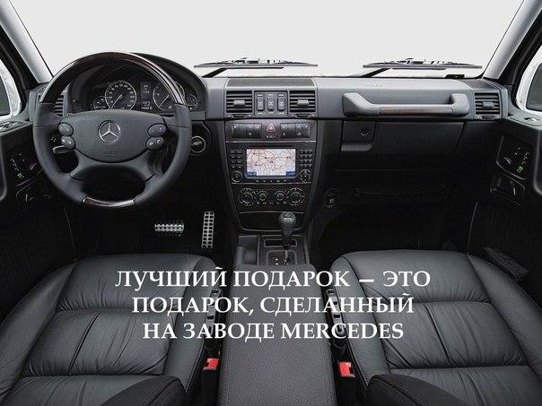 Фото №456256101 со страницы Айбека Усенова
