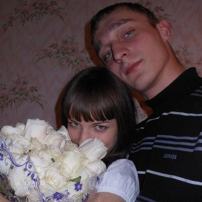 Кристина Кушникова, 18 января 1991, Саратов, id22116836