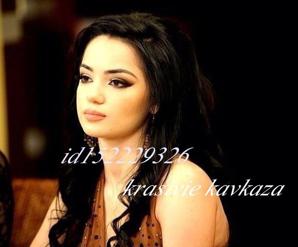 Qizlar Ucun picture pin.