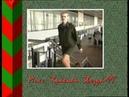 Армейский магазин : май 1998
