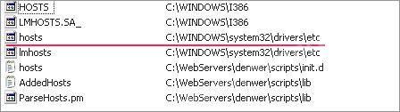 Реально ли взломать сайт в контакте через блокнот?
