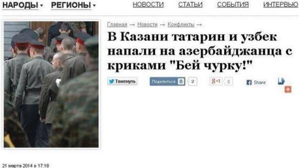 Оккупанты планируют объявить Меджлис и Курултай террористическими организациями, - глава Комитета по защите прав крымскотатарского народа - Цензор.НЕТ 1324
