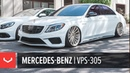 Mercedes-Benz S63 AMG | Bagged Benz | Vossen Forged VPS-305 Wheels