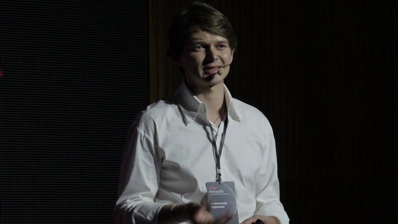Другая школа | Александр Мурашев | TEDxInnopolis