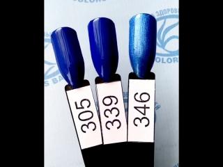 💅💙✨Трёхфазные каучуковые гель-лаки ~Gel Color BAL~, 11 ml, тона: 305, 339, 346.