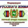 Кубок ТО по РЖ и жимовому марафону, 2012