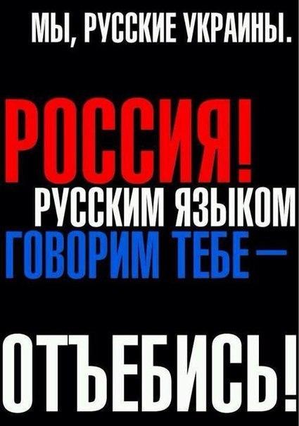 """Боевики продолжают обстреливать луганский аэропорт из """"Града"""": один военнослужащий погиб, шестеро - ранены, - СМИ - Цензор.НЕТ 6488"""