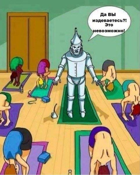 элитные фитнес комбинезоны