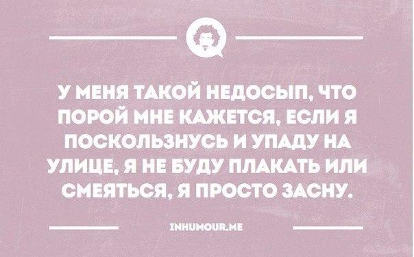 https://pp.vk.me/c543101/v543101426/14d7c/04-el_qPyZc.jpg
